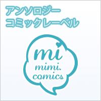 mimi comics