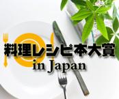 bn_recipe-bon_300-250