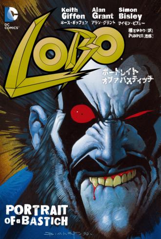 LOBPP日本語版カバー20150819正規